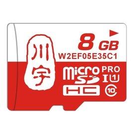 8GTF卡手機內存卡存儲卡C10速度CLASS10MICROSD卡