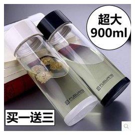 富光超大容量玻璃杯900~1000ml便攜耐熱單層泡茶杯子1L大號冷水杯