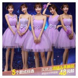 伴娘禮服短款2016  紫色伴娘團禮服姐妹裙宴會晚禮服女