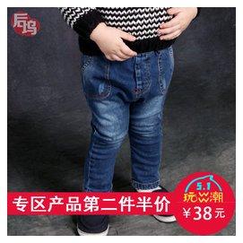 嬰兒哈倫褲0~1歲寶寶牛仔褲3小童幼兒童純棉長褲2男童垮褲春秋4潮