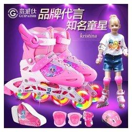 可調大小兒童旱冰鞋四輪單排女士滑冰鞋四代直排溜冰鞋輪子