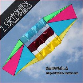 立體雷達風箏意誠 傘布立體風箏 小風起飛 濰坊風箏 高檔風箏正品