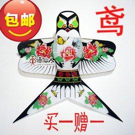 濰坊風箏 兒童風箏^ 出國外事 ^ 中國風^ 紙鳶燕子套餐 裝