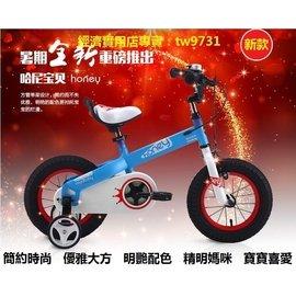 爆款藍色12吋 哈尼寶貝童車優貝兒童自行車 14 16 18寸寶寶兒童自行車3~6歲