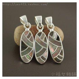 S925純銀彩貝吊墜 復古鑲嵌天然彩色鮑魚貝殼項鏈墜飾品 小福女
