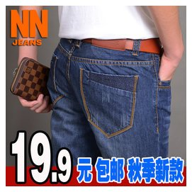 深色牛仔褲男直筒修身大碼 青年男士牛仔褲 長褲男寬松