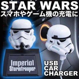 尼德斯Nydus^~^~  迪士尼 星際大戰 STAR WARS 白兵 手機 車充 USB