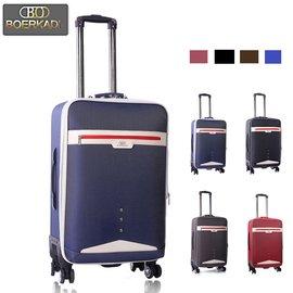 拉杆箱萬向飛機輪旅行箱包男潮商務行李箱子學生密碼拉箱女20寸24