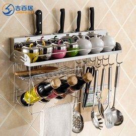 廚衛用品 廚房掛件 304不�袗�廚房置物架 壁掛 調料調味架用具 刀架