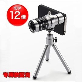 手機鏡頭長焦高清12倍18倍望遠鏡三星蘋果6plus拍照攝影
