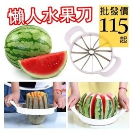 切水果神器 懶人 懶人水果刀 不鏽鋼水果切片器 西瓜刀 水果刀切果器 分割器 西瓜切 水瓶