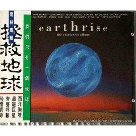 ~西洋復興~MyPoster~Earthrise~The Rainforest Album