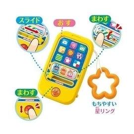 孕媽咪 網^~麵包超人智慧手機玩具