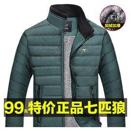 2014秋鼕裝 男士夾克外套大碼男裝商務加厚加絨中年爸爸春秋裝