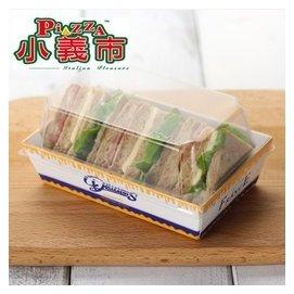 ~小義市~烘焙包裝^|烘培工具 三明治透明蓋吸塑盒蛋糕卷泡芙麻薯麵包西點烘焙包裝盒子10套