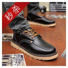 男士板鞋 鞋男 潮流厚底內增高男鞋子低幫工裝鞋真皮鞋