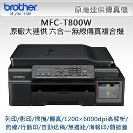 Brother MFC~T800W T800W T800 連續供墨T300 T500 T7