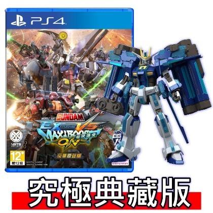 ~PS2 片~~ 阿格斯戰士 ~ 日文亞版 品~ 會~台中星光電玩