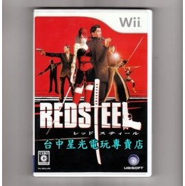 ~Wii 片~~ 赤色鋼鐵 ~純日版 品~ ~台中星光電玩