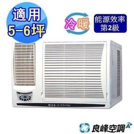 ~乖乖 ~Renfoss 良峰 5^~6坪~定頻冷暖~ 窗型冷氣 ^( GTW292LH