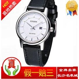 正品CITIZEN西鐵城手表 光動能情侶對表 皮帶 女表EW1560~06A