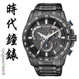 ~CITIZEN~星辰 電波時計 光動能鈦金屬計時腕錶 台南經銷商 AS8025~57E