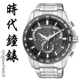 ~CITIZEN~星辰 電波時計 光動能鈦金屬計時腕錶 台南經銷商 AS8024~50E