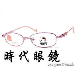 ~兒童眼鏡~凱蒂貓 KT~3710 C10 三麗鷗SANRIO正式 雷射標籤 Hello