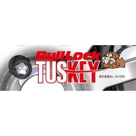 ~翔?車業~KYO~EI BULL LOCK TUSKEY T601 輪圈 鋁圈鍛造防盜螺