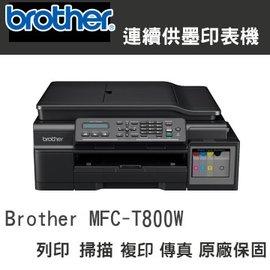 ~乖乖 ~Brother MFC~T800W 連續供墨傳真無線複合機  連續供墨印表機16