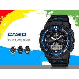CASIO高機能 錶SGW~500H~2BVDR 46mm BK 卡西歐 溫度 方位 SG