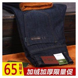 男士秋鼕款中青年加絨牛仔褲男加厚款直筒寬松大碼潮藍黑色長褲子