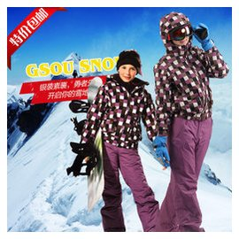 男款滑雪服女款滑雪衣滑雪褲滑雪服女大童滑雪服套裝男兒童包郵