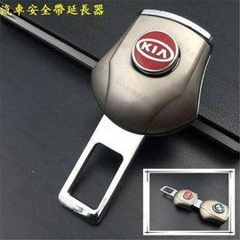~3D速動~KIA起亞安全帶卡夾K5K2K3獅跑福瑞迪汽車安全帶插卡安全卡扣插銷延長器安全
