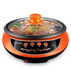 家用電火鍋韓式多 電熱鍋燒烤電煎不粘電炒鍋電煮鍋分體小電鍋