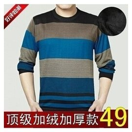 中年男士毛衣加絨加厚 null套頭圓領針織羊毛衫寬松純棉