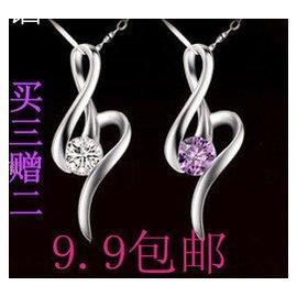 925純銀項墜女項鏈 鑲鑽鑲水晶優雅線條柔情吊墜