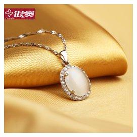 銀奧925銀貓眼石銀子項鏈女款甜美鎖骨鏈轉運珠吊墜氣質生日