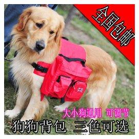 大型犬 金毛薩摩大狗寵物外出自背包狗背包 寵物便攜旅行包