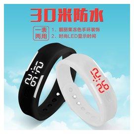 樂心潮流觸控手環女學生手表手鏈  電子表男表