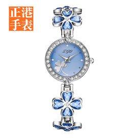 掌櫃 2016四葉草裝飾手表女式潮流 女士水晶手鏈國產腕表