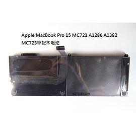 蘋果 macBooK Pro 15 A1286 A1382 A1321 MC721 MC3