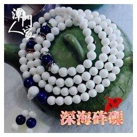 天然白硨磲手鏈108顆佛珠手串水晶玉化飾品 男女搭碧璽天河石