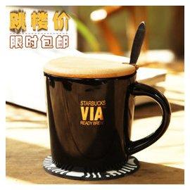 包郵星巴克 via咖啡杯馬克杯陶瓷 水杯 骨瓷杯子 情侶對杯
