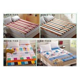 超 床墊 正品竹炭榻榻米可折疊學生加厚海綿床墊學生宿舍居家 單人雙人床褥子 抗菌防