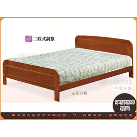 【沙發世界 】柚木色3.5尺單人床* 破盤價,到店 禮〈A68995-7〉 雙人床*床頭櫃