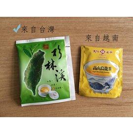 ~好貨到家~茶廠自家人喝的良心茶包10袋入便利茶包^(一斤 2500茶末製成^)杉林溪 烏