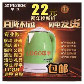半球不鏽鋼 電熱水壺泡茶壺燒水壺2L自動斷電2年包換 包郵