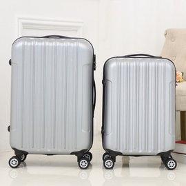正品ABS拉杆箱子行李箱男登机箱旅行箱包万向輪20寸24寸28寸特价