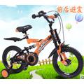 兒童自行車3~6歲14 16 18寸男孩女孩寶寶單車減震山地車